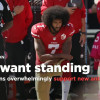 Poll: There is overwhelming support for the NFL's new national anthem policy from NFL fans