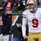 Former NFL kicker says Robbie Gould should be at top of Bears' wish list
